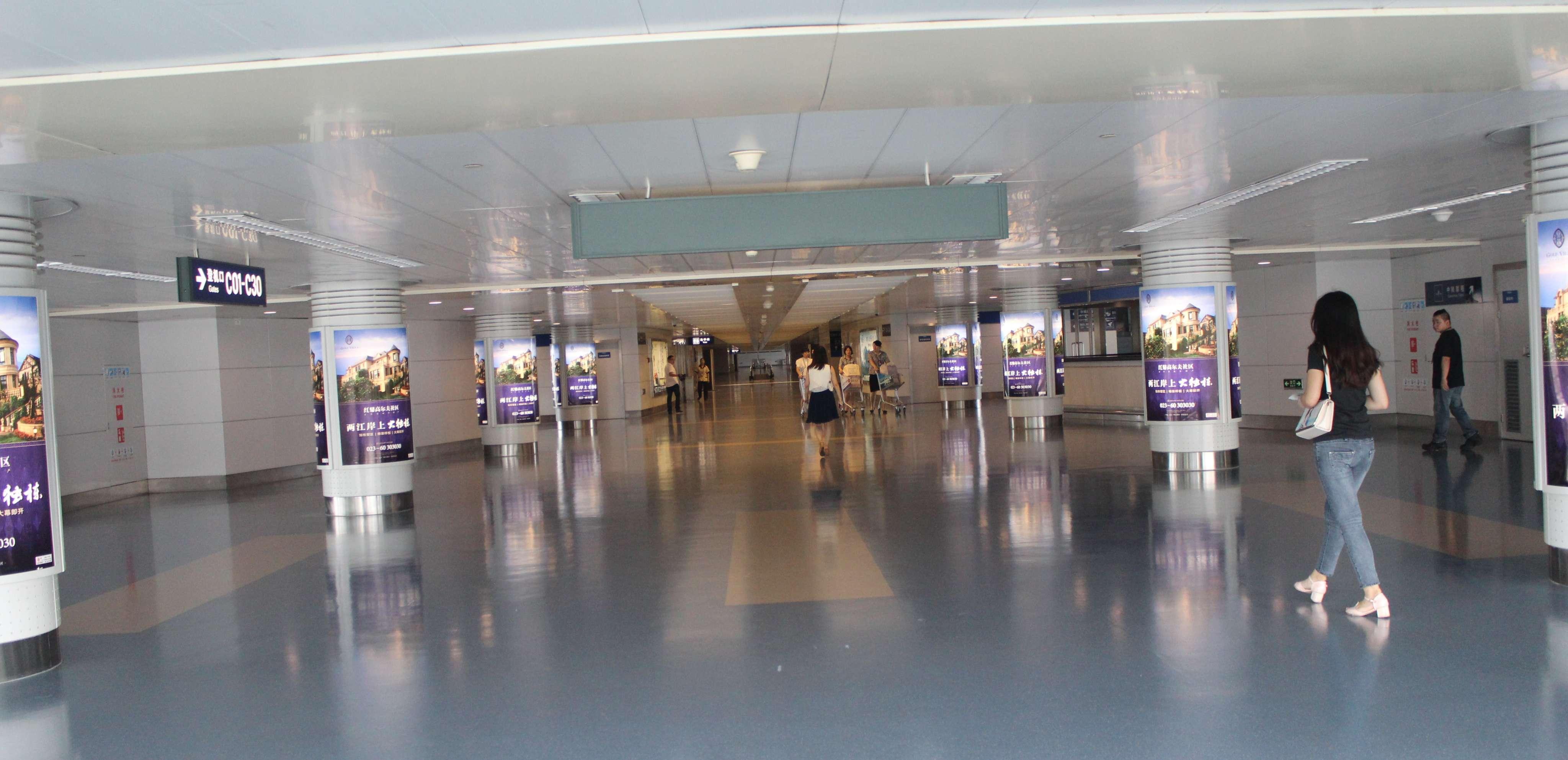 重庆机场包柱